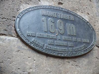 dscf1894